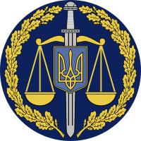 prokuratura-ivano-frankivskoi-oblasti