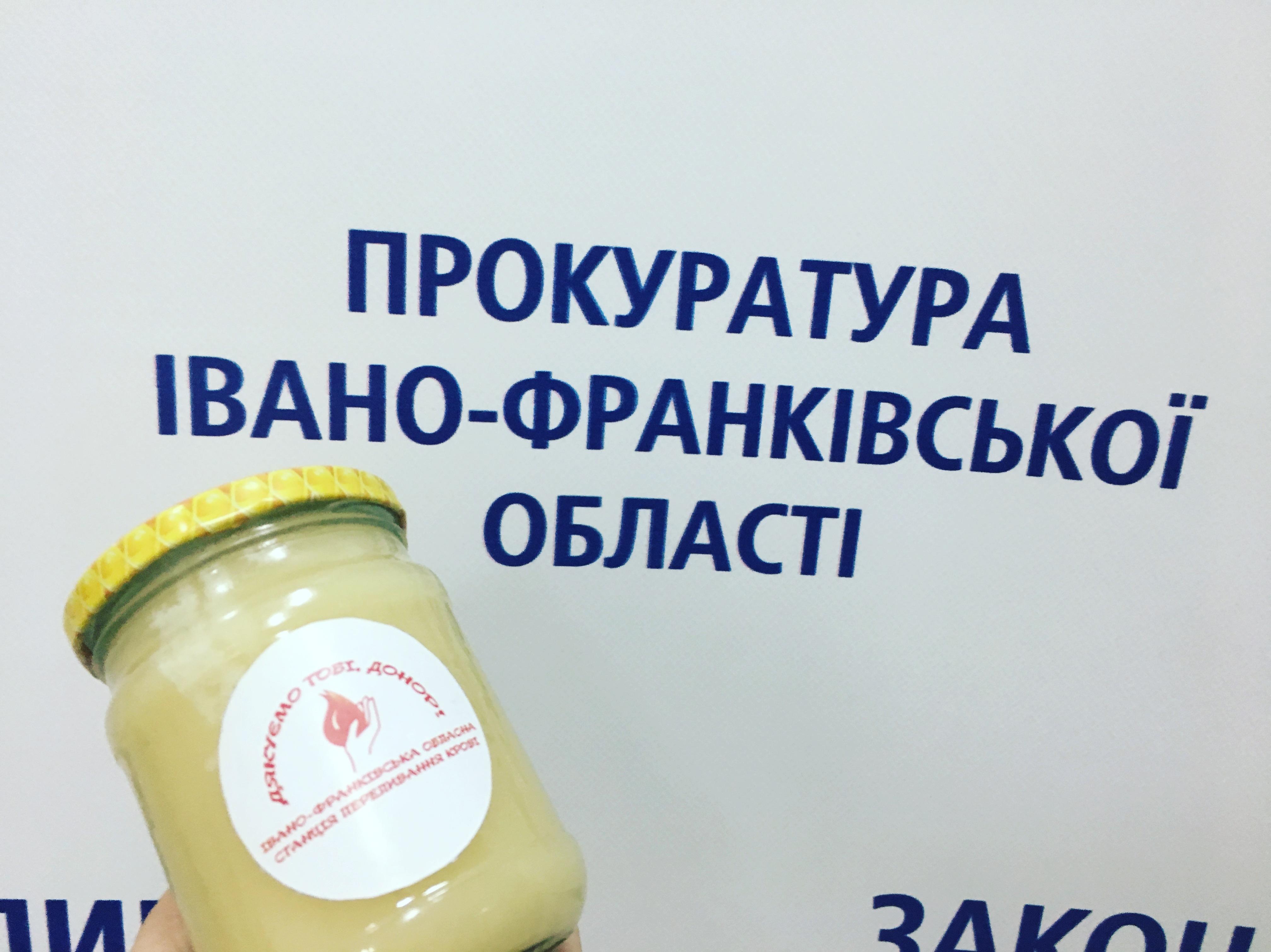 Працівники органів прокуратури Івано-Франківської області долучилися до благодійної акції