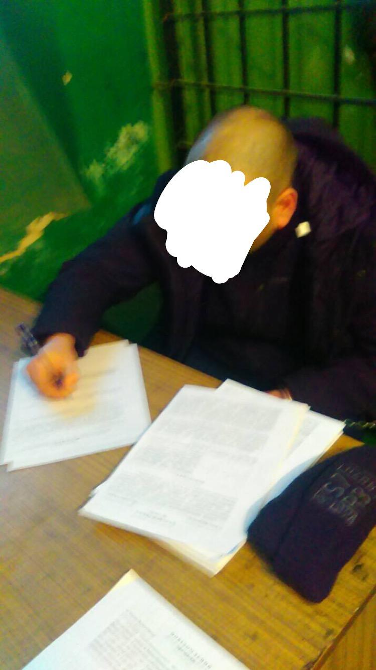 Прокуратура повідомила про підозру франківському «мінеру» (фото)