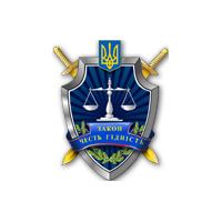 """Результат пошуку зображень за запитом """"На Прикарпатті прокуратура через суд стягує 1,6 млн грн з недобросовісних орендарів, які використовували ділянки громади"""""""